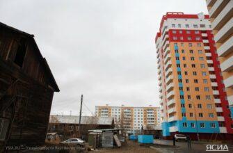 В Якутии до конца 2021 года введут 73 жилых объекта в рамках переселения граждан из ветхого жилья