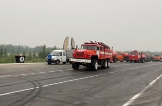 ВИДЕОФАКТ. В Горный район Якутии отправилась автоколонна на помощь в тушении лесных пожаров