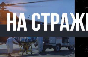 На страже. Пожары и убийство в Якутии
