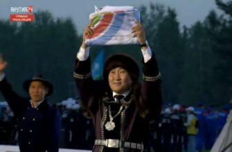 ВИДЕО. Церемония закрытия Игр Маначаары в Бердигестяхе