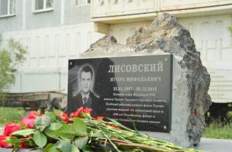 В Жатае речники Якутии открыли памятный камень Игорю Лисовскому