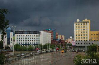 В Якутске прошел долгожданный дождь с грозой