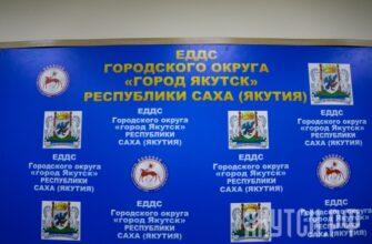 К сведению горожан: плановые отключения энергоресурсов в Якутске 23 июля