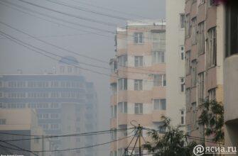 Северо-западный ветер принес в Якутск дым от пожаров в Горном улусе