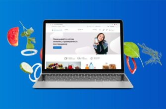 АЭБ запустил маркетплейс для поставщиков продукции и розничных магазинов
