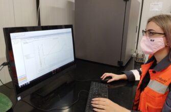 Золотодобывающий кластер Гросс автоматизирует лабораторные исследования