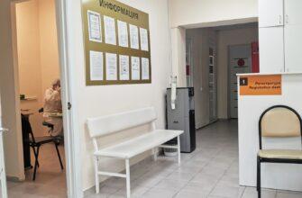 Как работает Центр неотложной офтальмологической помощи в Якутске