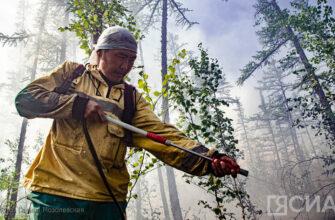 В Якутии в тушении пожаров участвует самое большое количество добровольцем, чем в других регионах