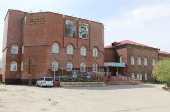 Вакцинированные граждане смогут посетить Якутский музей им. Ем. Ярославского со скидкой 50%