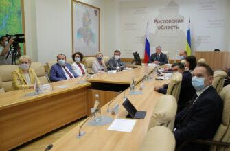 Центр «Север: территория устойчивого развития» получил статус НОЦ мирового уровня