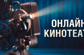 Жителей Якутии приглашают на бесплатные онлайн-кинопоказы ко Дню ВМФ
