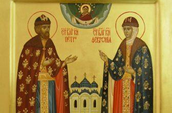 В Якутске в День семьи пройдет божественная литургия