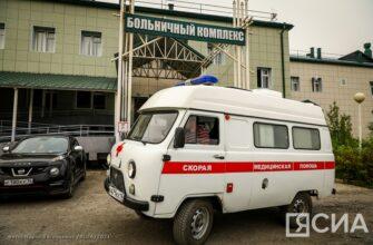 В Томпонской ЦРБ появится КТ-кабинет благодаря своевременной помощи «Полиметалла»