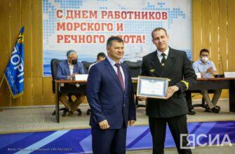 В Якутии в День реки Лена наградили работников речного флота