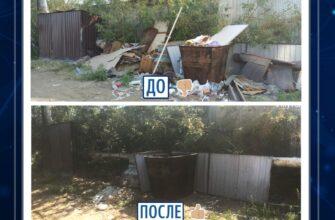 AITA помогла убрать мусор на одной из улиц Якутска
