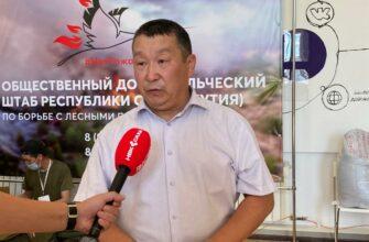 Дмитрий Садовников ознакомился с работой Общественного штаба Якутии по борьбе с лесными пожарами