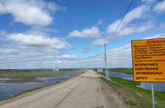 Министр экономики Якутии Майя Данилова рассказала, когда асфальтируют дорогу до Амги