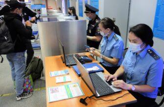 В аэропорту «Якутск» выявили пассажиров-должников