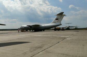 Два самолета Ил-76 Минобороны РФ прибыли в аэропорт Мирного