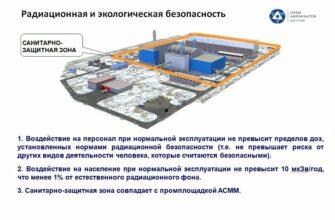 «Росатом» отреагировал на обращение жителей Усть-Янского района Якутии