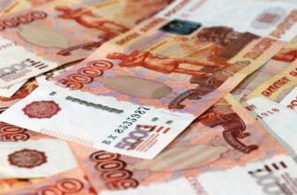 На антикризисные меры во время пандемии Якутии направили более 43 млрд рублей