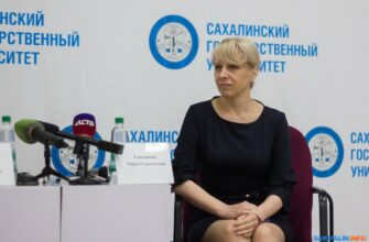"""Мария Ганченкова: Сахалинский университет возглавил блок по водородным технологиям в НОЦ """"Север"""""""