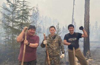 В тушении пожаров в Якутии активное участие принимают медицинские работники