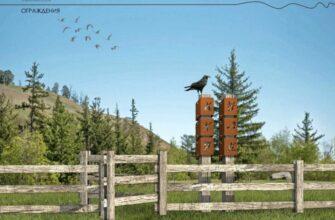 Какими станут Дом-музей Серго Орджоникидзе и местность Куллаты в Якутии