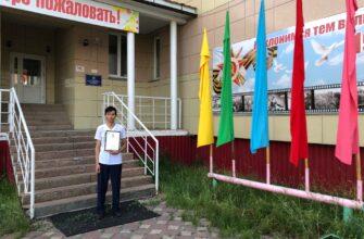 Лучшему выпускнику Кюкяйской средней школы Илье Фёдорову вручили стипендию сенатора