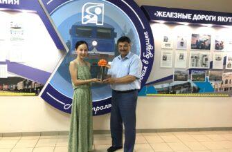 Первому победителю акции «Путешествуй с нами и получай призы» вручили выигрыш