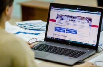 В Якутии на портал Госуслуг планируют перевести более 90 социально значимых услуг