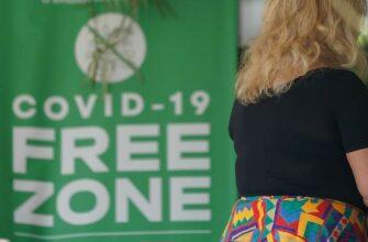 В Нерюнгри появилось первое COVID-free заведение
