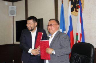 Якутск и Мегино-Кангаласский улус подписали соглашение о сотрудничестве