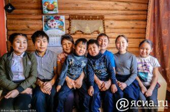 Якутия получит 194 млн рублей на поддержку многодетных семей