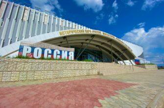 В Историческом парке «Россия – Моя история» откроется выставка о науке и технологиях в Якутии