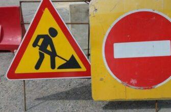 В Якутске ограничено движение транспортных средств по улице Билибина
