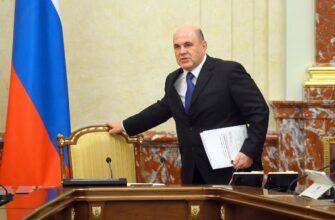 Мишустин выделил более 204 млрд рублей на выплаты школьникам