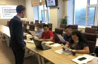 Представители НКО Якутии прошли обучение на базе ДВФУ