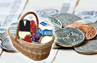 Первый вице-премьер Якутии провел заседание комиссии по регулированию социально-трудовых отношений