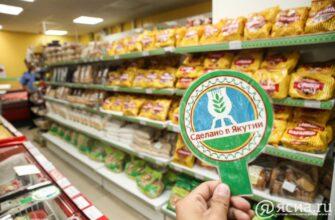 В Якутии День работника торговли отмечают более 20 000 организаций и предпринимателей