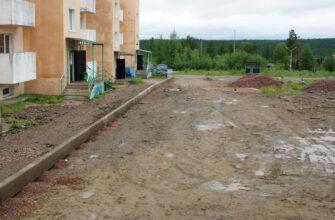 В поселке Серебряный Бор обустроят семь придворовых территорий