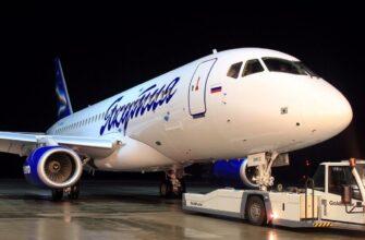 """Министр транспорта сделал замечание руководству авиакомпании """"Якутия"""" за сбой в расписании"""