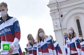 Российские спортсмены поборются в Японии за третье общекомандное место
