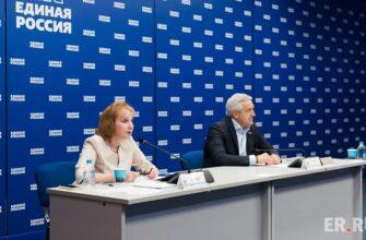 Врачи из регионов внесли свои предложения в народную программу «Единой России»