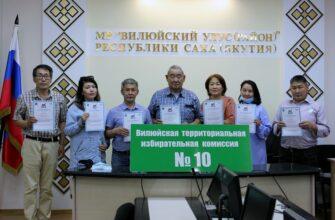 В Якутии Вилюйская избирательная комиссия готовится к предстоящим выборам