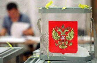 Изменения выборного процесса стали отражением новых запросов россиян
