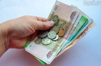Заработная плата в Якутии повысилась на 2,7%