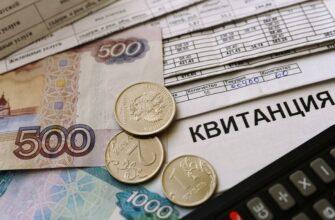 Госдума предложила расширить число льготников по ЖКУ в России