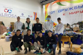 Волонтеры Молодой Гвардии помогли добровольческому штабу Якутии по борьбе с лесными пожарами