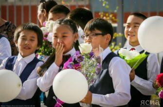 Учебный год в школах Якутска начнется в очном формате